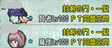 1-3 (1).png