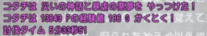 4-533.png